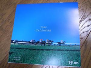 JRAカレンダー2008